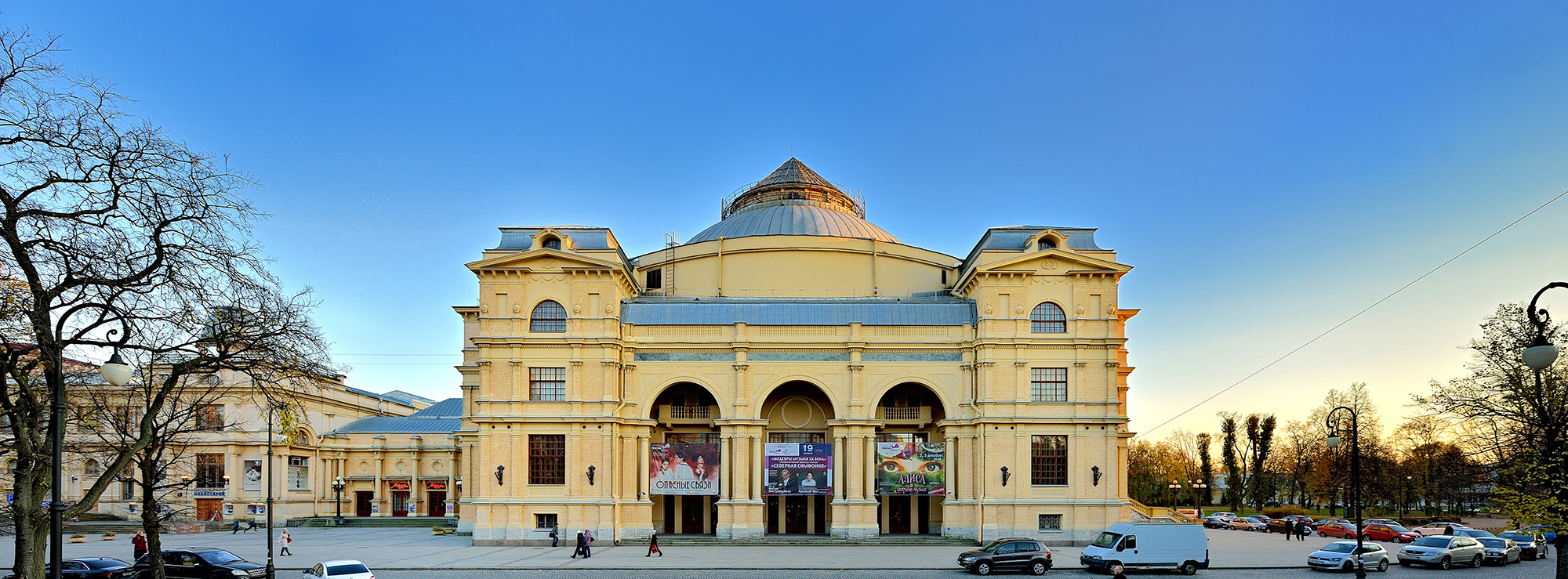 Организация билетов в театры петербурга афиша дом кино иркутске